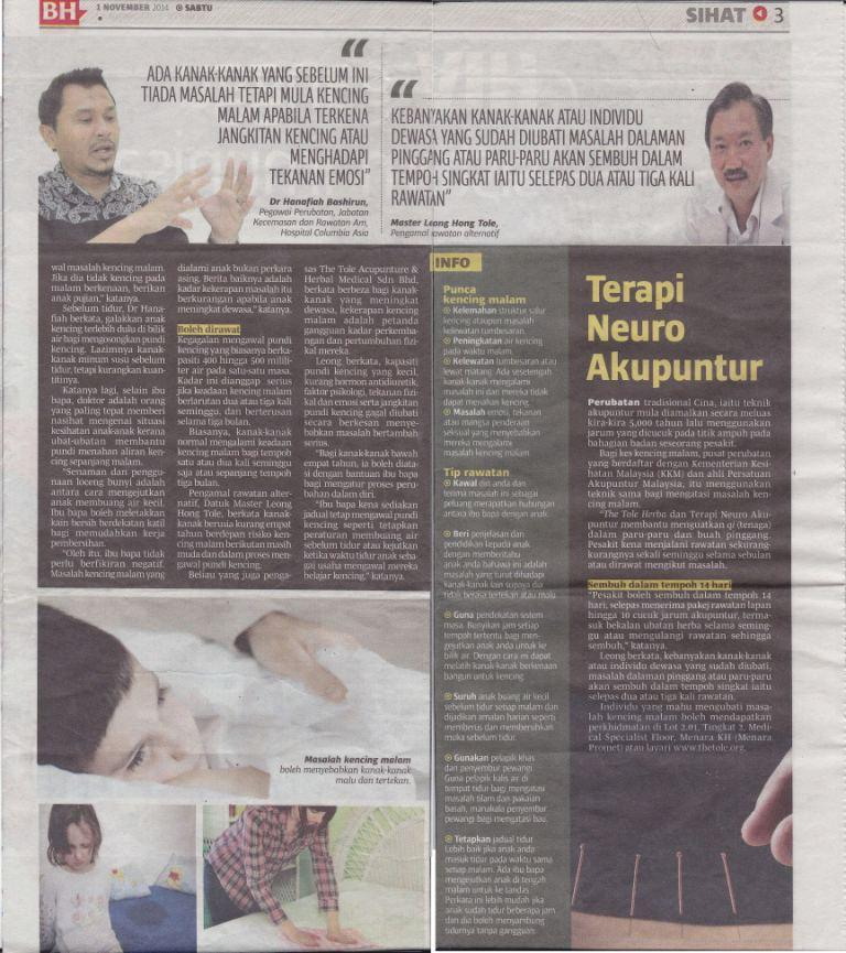 Acupuncture News Treatment Cure of The Tole Acupuncture Herbal Treatment Medical Centre